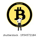bitcoin growth. bitcoin is...   Shutterstock .eps vector #1954572184