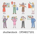 investment experts characters... | Shutterstock .eps vector #1954817101