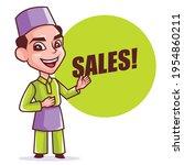 ramadan kareem promotion.... | Shutterstock .eps vector #1954860211