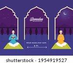 illustration of muslim men... | Shutterstock .eps vector #1954919527