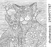 coloring page two lions in...   Shutterstock .eps vector #1954977787