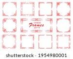 asian frame  border  knot for... | Shutterstock .eps vector #1954980001