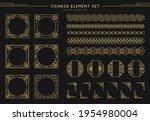 chinese vector set of border ... | Shutterstock .eps vector #1954980004