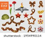 realistic victory day... | Shutterstock .eps vector #1954990114