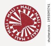 mali stamp. travel red rubber... | Shutterstock .eps vector #1955095741