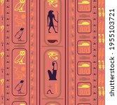 Ancient Egypt Writing Seamless...