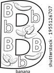 children's alphabet coloring... | Shutterstock .eps vector #1955126707