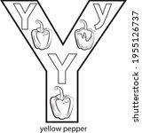 children's alphabet coloring... | Shutterstock .eps vector #1955126737