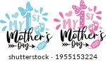 my first mother's day. mothers... | Shutterstock .eps vector #1955153224