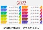 calendar planner for 2022.... | Shutterstock . vector #1955241517