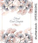 floral botanical rose golden...   Shutterstock .eps vector #1955381041