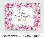 vector botanical floral wedding ...   Shutterstock .eps vector #1955381044