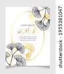 floral botanical golden wedding ...   Shutterstock .eps vector #1955381047