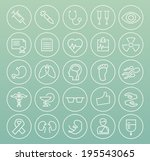 set of minimal simple medical... | Shutterstock .eps vector #195543065