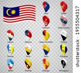 Sixteen Flags The States Of...