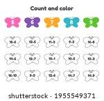 vector illustration. coloring...   Shutterstock .eps vector #1955549371