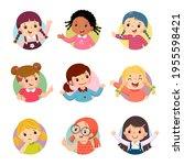 vector cartoon set of different ...   Shutterstock .eps vector #1955598421
