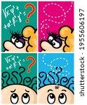 vector set of humor cartoons ...   Shutterstock .eps vector #1955606197