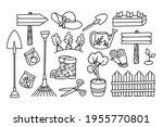 garden doodle set in vector.... | Shutterstock .eps vector #1955770801