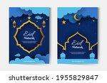 ramadan template background.... | Shutterstock .eps vector #1955829847