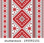 ukrainian ornament with red and ... | Shutterstock .eps vector #195592151