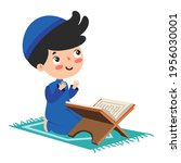 hand drawn illustration for...   Shutterstock .eps vector #1956030001
