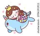 mermaid princess cartoon hug... | Shutterstock .eps vector #1956191911