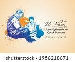 ankara  turkey  23 april 1921 ... | Shutterstock .eps vector #1956218671