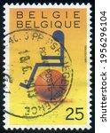 Belgium   Circa 1990  Stamp...