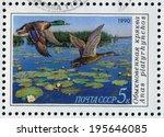 russia   circa 1989  a stamp... | Shutterstock . vector #195646085