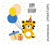 cute tiger with balloons. happy ... | Shutterstock .eps vector #1956471091