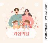 happy family illustration.... | Shutterstock .eps vector #1956618004
