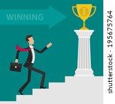 concept businessman career... | Shutterstock .eps vector #195675764