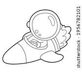 vector illustration coloring... | Shutterstock .eps vector #1956782101