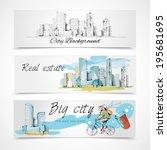 modern urban big city abstract... | Shutterstock .eps vector #195681695