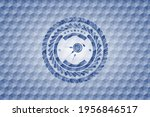 fertilization icon inside blue... | Shutterstock .eps vector #1956846517