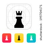 chess rook icon. vector...