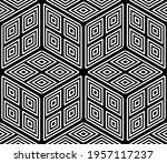 seamless geometric hexagons and ...   Shutterstock .eps vector #1957117237