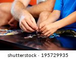 father and son hands holding... | Shutterstock . vector #195729935