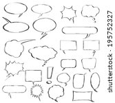 talk and think vector sketch... | Shutterstock .eps vector #195752327