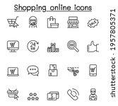 shopping online icon set in... | Shutterstock .eps vector #1957805371