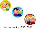 three circles with two people... | Shutterstock . vector #195815201