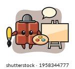 illustration of chocolate bar... | Shutterstock .eps vector #1958344777
