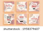 set of sale banner template... | Shutterstock .eps vector #1958379607