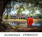 Angkor Wat Monk. Ta Prohm Khme...