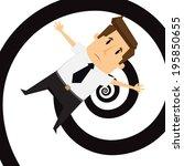 businessman get confused | Shutterstock .eps vector #195850655