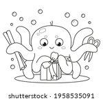 happy cute cartoon octopus.... | Shutterstock .eps vector #1958535091