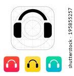 headphones icon. vector...
