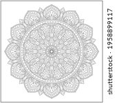 mandala circle pattern....   Shutterstock .eps vector #1958899117