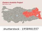 turkey economic geography map   ...   Shutterstock .eps vector #1958981557